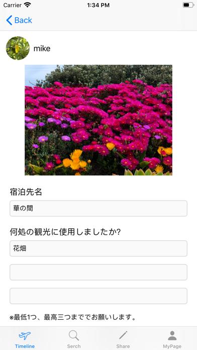 TripShare screenshot 2