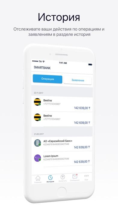 SmartbankСкриншоты 2