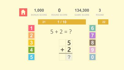 数学の基礎 Math Quiz - 自然数 加算、減算 1紹介画像2
