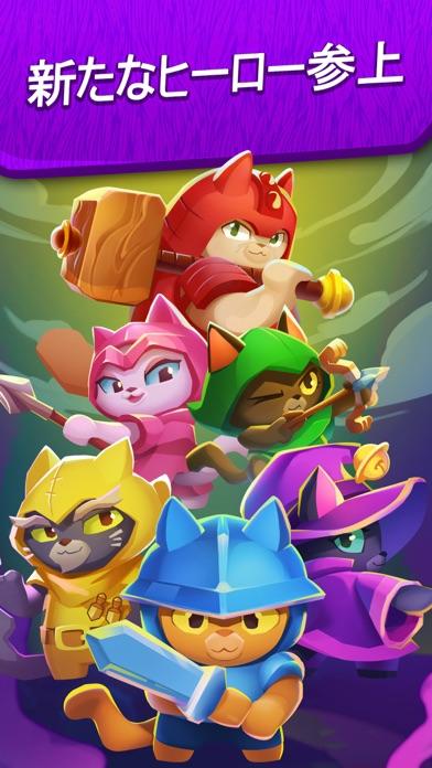 Cat Force - Puzzle Gameのスクリーンショット1