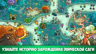Скриншот №1 к Kingdom Rush Origins TD