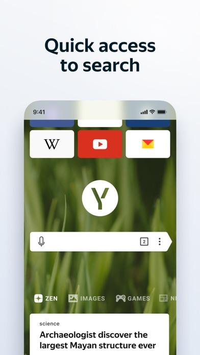 messages.download Yandex Browser software