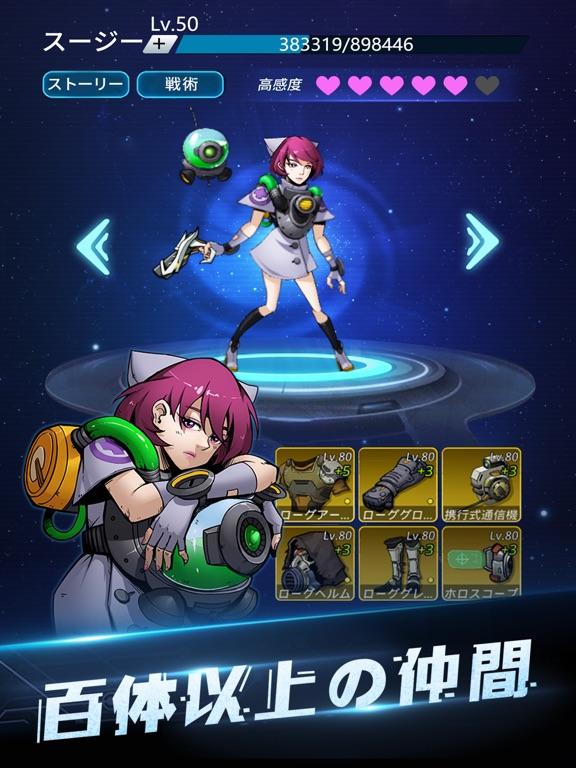 「StarArc -星海傭兵-」のおすすめ画像2