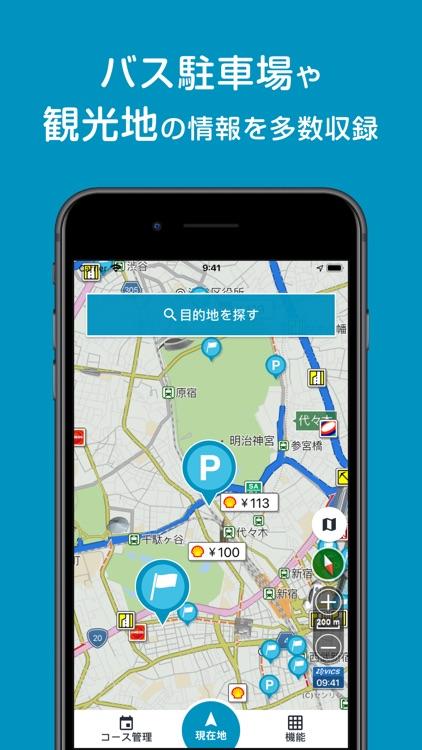 バスカーナビ by NAVITIME - 乗用車規制を考慮 screenshot-5