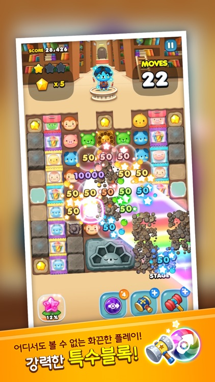 애니팡3 screenshot-2