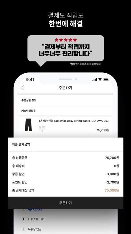 남성앱 하이버 screenshot-6