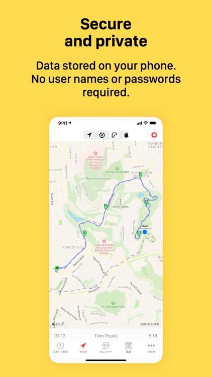 Cyclemeter - Cycling & Running screenshot-5