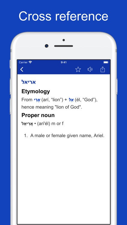 Hebrew Origin Dictionary screenshot-2