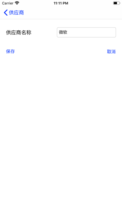 SOCMinder屏幕截图1