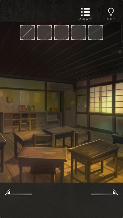 脱出ゲーム~旧校舎からの脱出~のおすすめ画像2