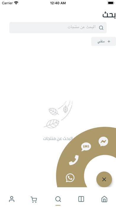 Tuwaiq طويقلقطة شاشة7