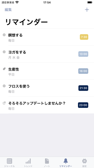 Way of Life - Habit Trackerのおすすめ画像6