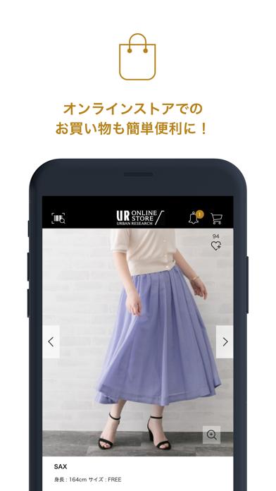 https://is3-ssl.mzstatic.com/image/thumb/PurpleSource124/v4/ea/78/0c/ea780cb9-a331-7cce-4681-bac06f0bb56c/1746a56d-d8bd-4ea4-b0ed-8b8a717cb8cc_iOS_5.5inch_1_online_store.png/392x696bb.png