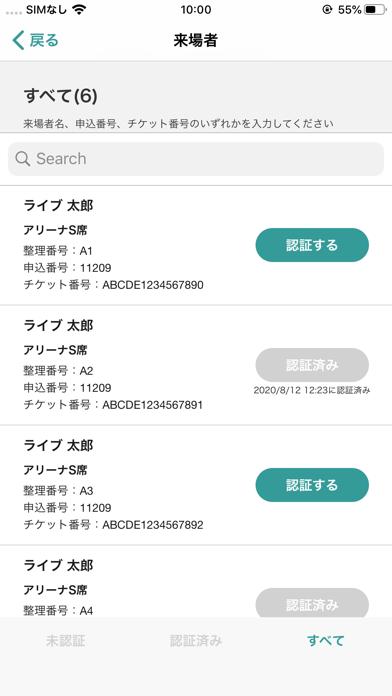 LivePocket -Scan-のおすすめ画像2