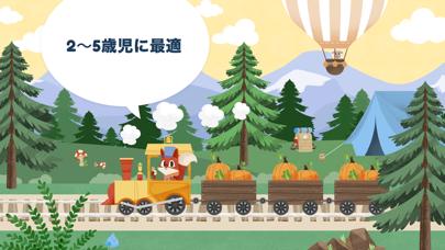 https://is3-ssl.mzstatic.com/image/thumb/PurpleSource124/v4/eb/1f/19/eb1f196f-79dc-7393-9963-8e462ac476f8/fccb7c51-1250-47f5-aa55-0600e9262138_Screenshots_Train_iPhone_jp03.png/406x228bb.png