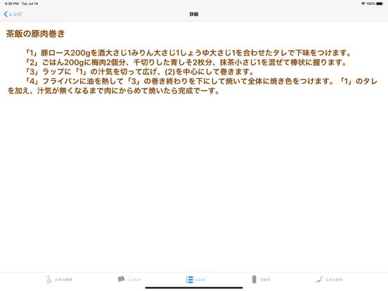 https://is3-ssl.mzstatic.com/image/thumb/PurpleSource124/v4/ef/01/f3/ef01f3ef-6ed8-313e-752a-99bcdc24a6ce/63892666-7a62-4872-8c2c-e72dd3a9d20a_Simulator_Screen_Shot_-_iPad_Pro__U002812.9-inch_U0029__U00284th_generation_U0029_-_2020-07-14_at_21.30.58.png/552x414bb.png