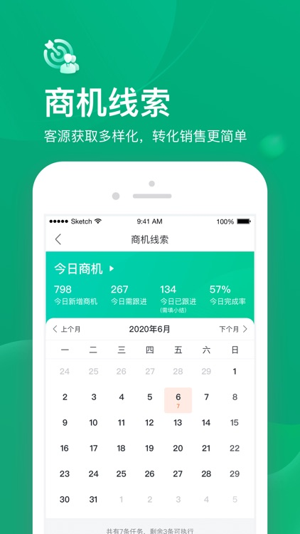 小美帮客 screenshot-0