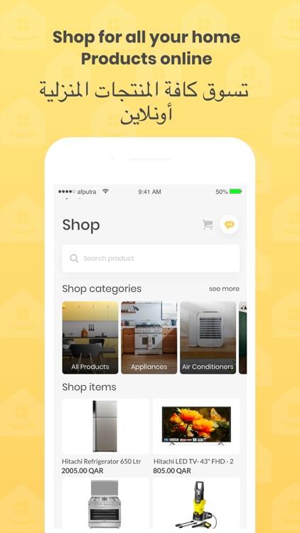 Syaanh.com صيانة.كوم screenshot-4