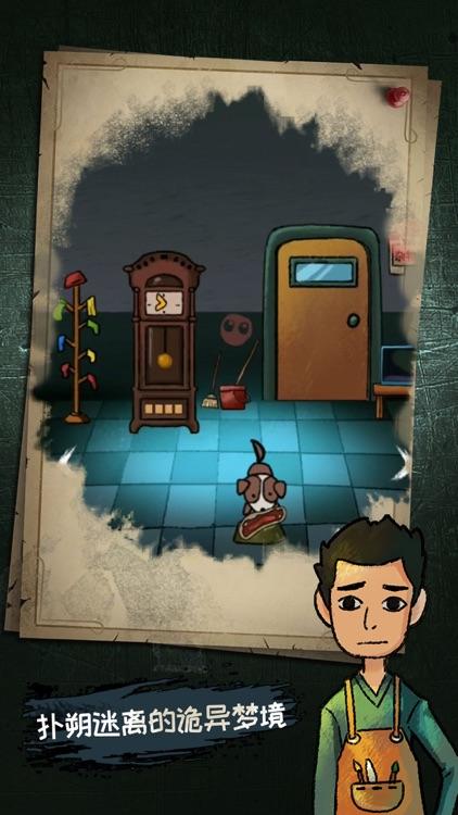 梦中怪谈 - 盗墓笔记密室逃脱类恐怖解密游戏 screenshot-3