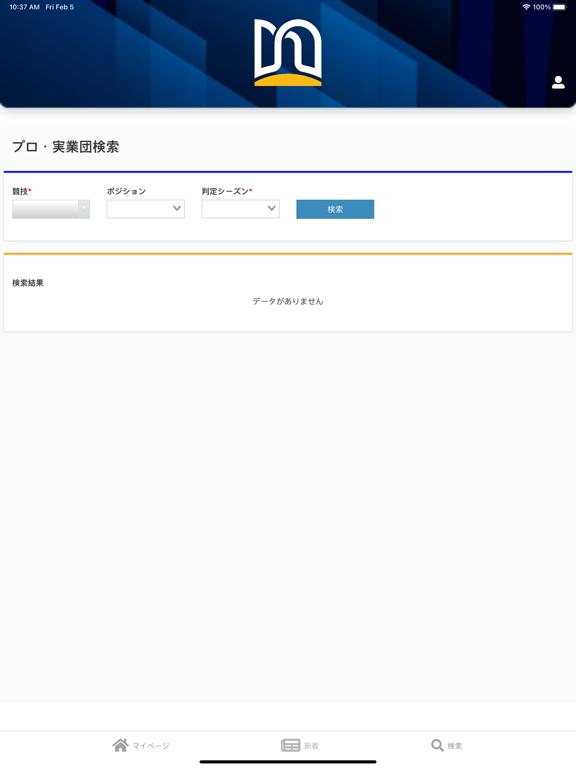 https://is3-ssl.mzstatic.com/image/thumb/PurpleSource124/v4/f5/3d/6e/f53d6ed0-18f3-0005-7011-5abd6c3df62a/6f331246-1b6f-4f7e-914b-19516b2d9504_Simulator_Screen_Shot_-_iPad_Pro__U002812.9-inch_U0029__U00284th_generation_U0029_-_2021-02-05_at_10.37.56.png/576x768bb.png