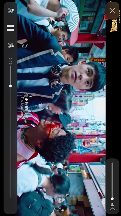 小小影视 screenshot-4