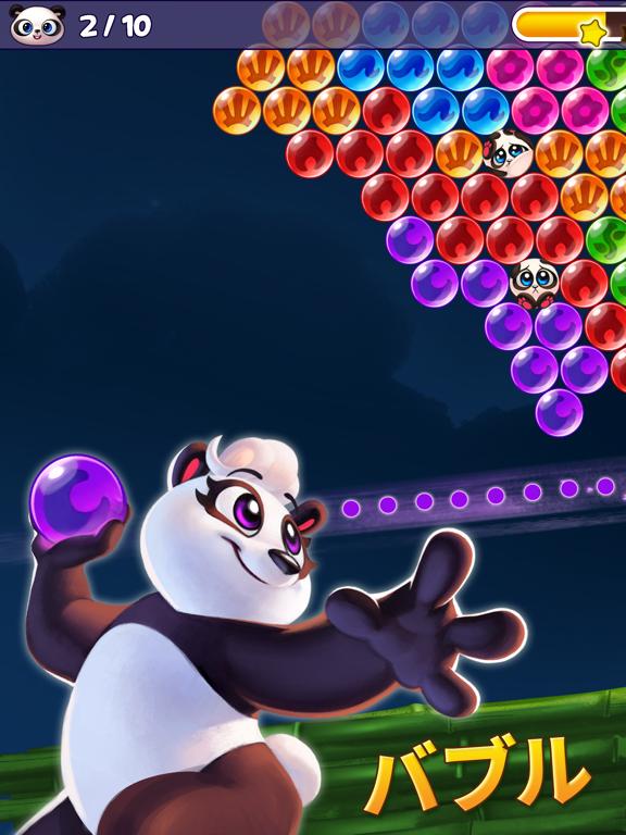 Panda Pop-パンダポップのおすすめ画像1