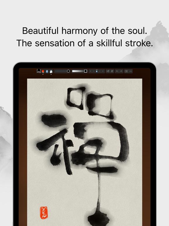 Zen Brush 3 screenshot 8