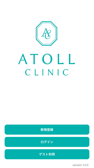 ATOLL CLINICのおすすめ画像1