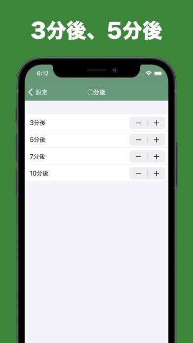 かんたん乗り換え案内(電車の乗換アプリ) ScreenShot3