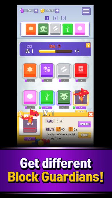 Block Guardians screenshot 5