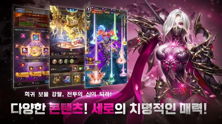 기적의 검 screenshot-5