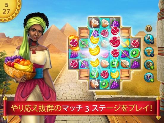 Cradle of Empires Match-3 Gameのおすすめ画像1