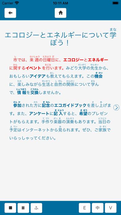 改訂版 新完全マスター単語日本語能力試験N3重要1800語紹介画像5
