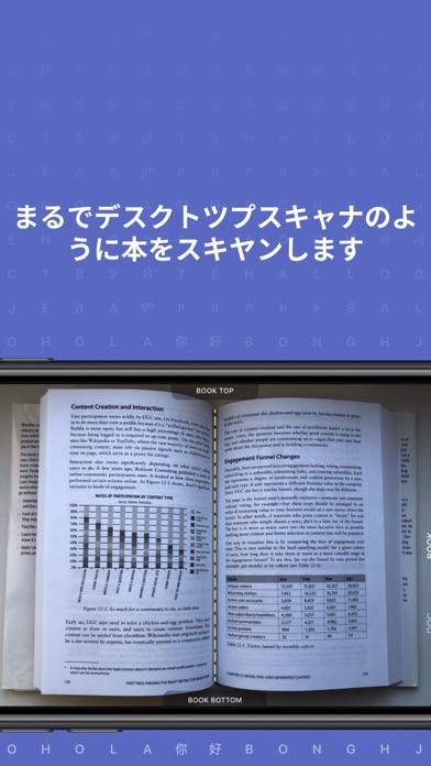スキャンアプリ PDF: 書類スキャン ScreenShot5