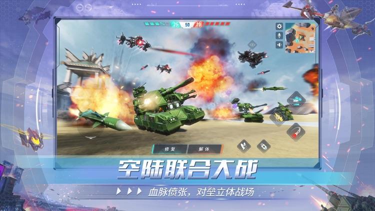 重装上阵:空战王牌