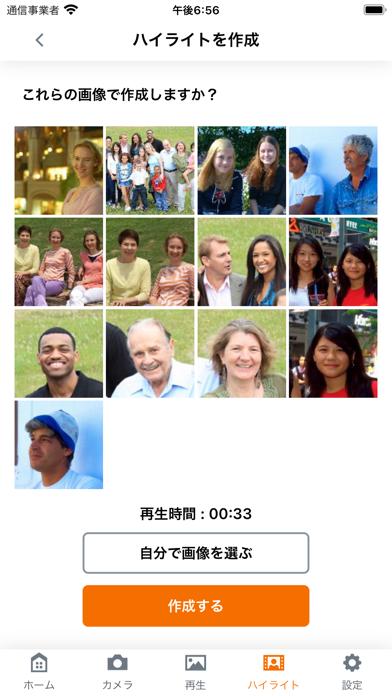 Connect app for Mini PTZ Cam紹介画像5