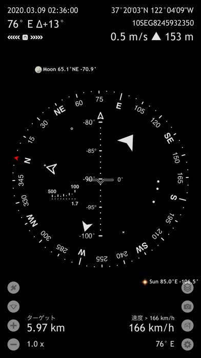 Commander Compass ScreenShot0