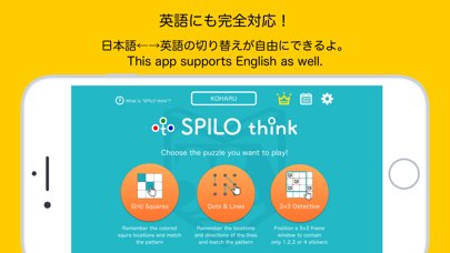 SPILO think(スピロ・シンク)紹介画像9
