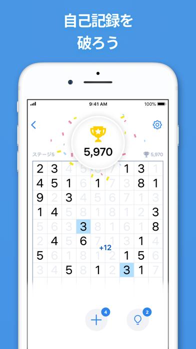 Number Match - ナンバーパズル紹介画像3