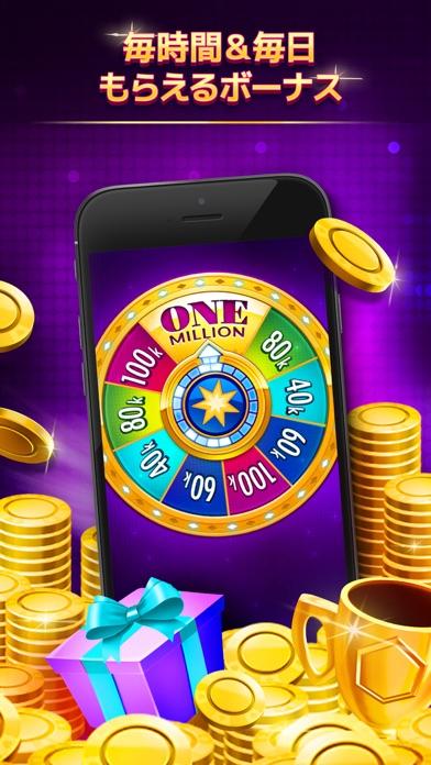 Big Fish Casino - カジノスロット&ゲームのおすすめ画像5