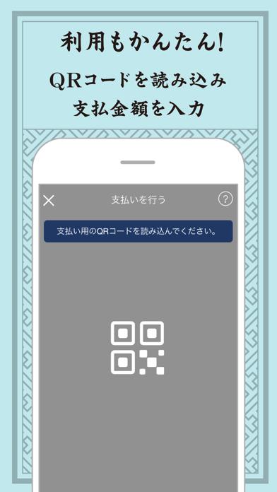 デジタル石鎚藩札紹介画像5