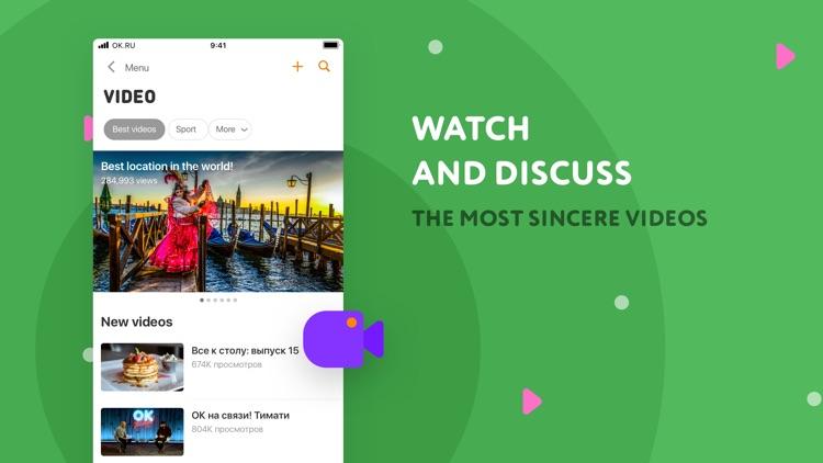 OK.ru: Messenger for Friends screenshot-4