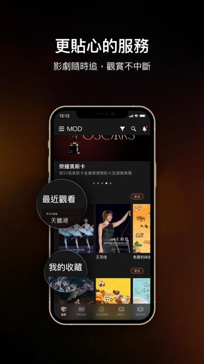 MOD screenshot-2