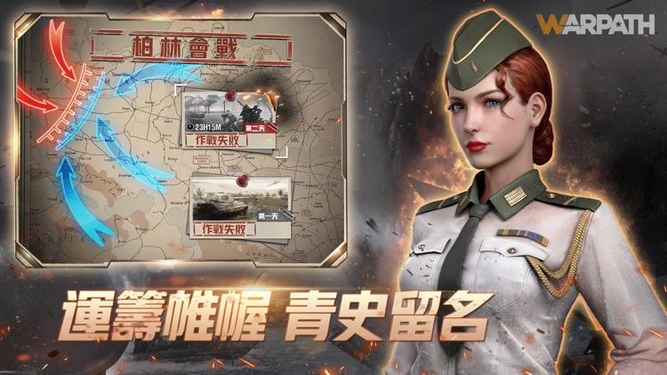 戰火勛章 screenshot-8