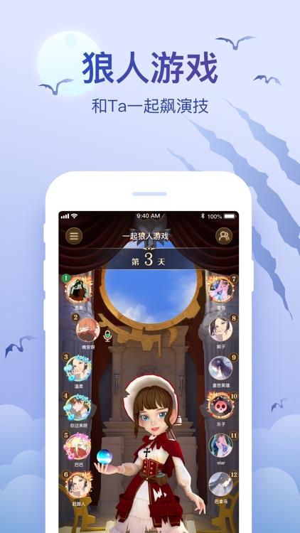 会玩-线上桌游吧 screenshot-3