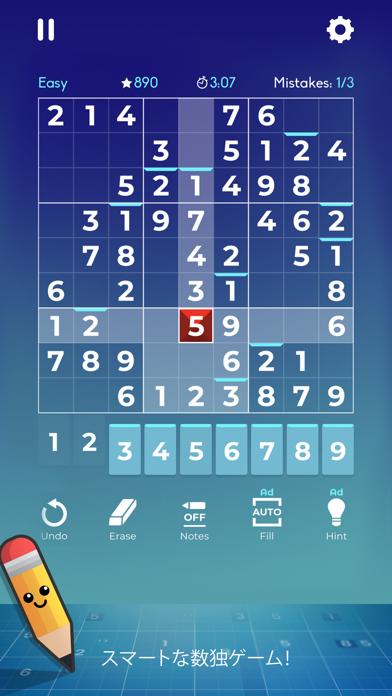 Sudoku Plus +紹介画像3