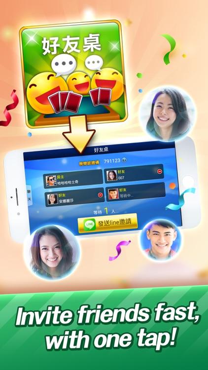 神來也撲克合集-大老二、接龍、鬥地主 screenshot-5