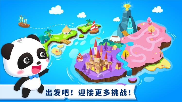 奇妙冒险王国-搭桥找宝藏 screenshot-4