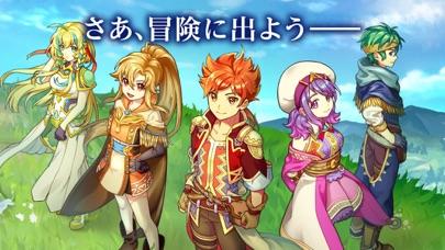 RPG インフィニットリンクス紹介画像5