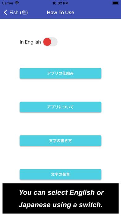 JP Fish:魚紹介画像8